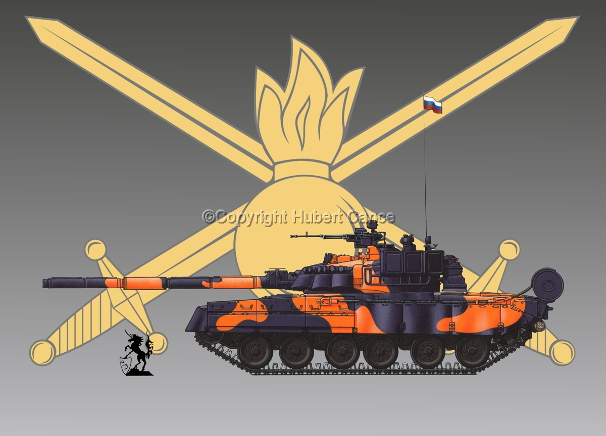 T-80UE (Insignia #5) (large view)