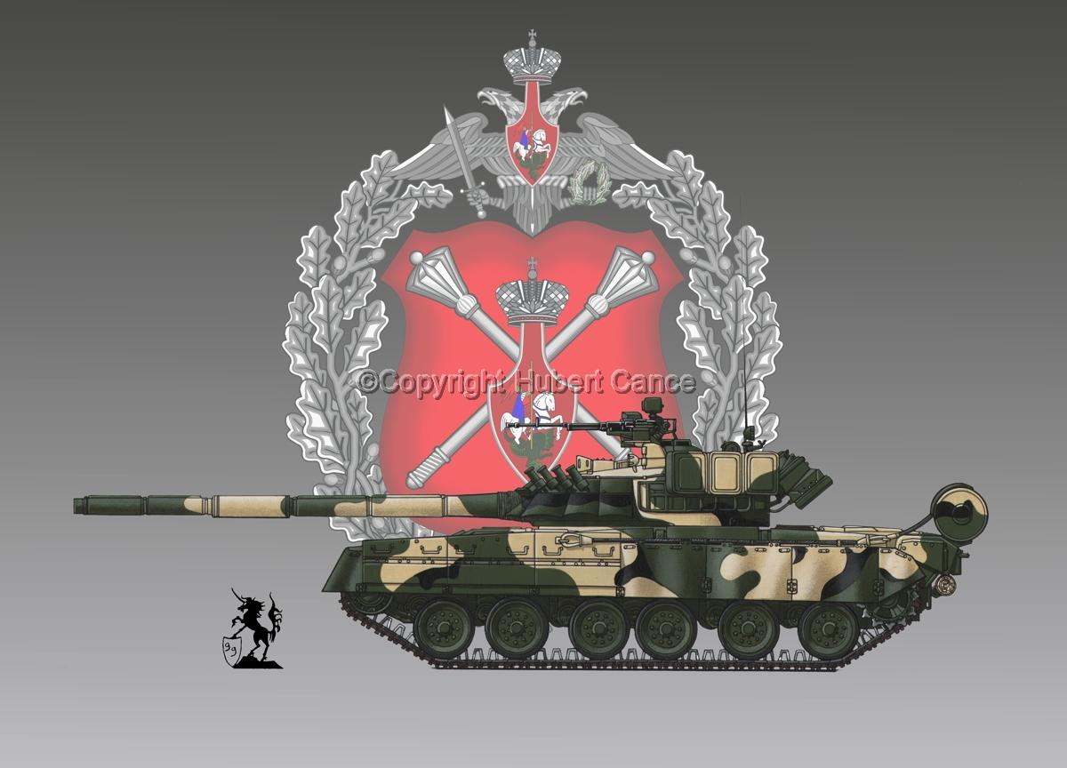T-80U(M) (Insignia #1) (large view)