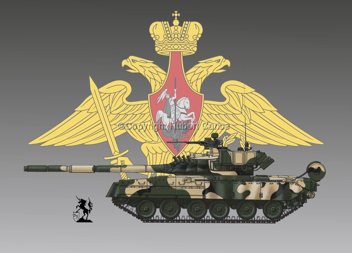 T-80U(M) (Insignia #2) (large view)