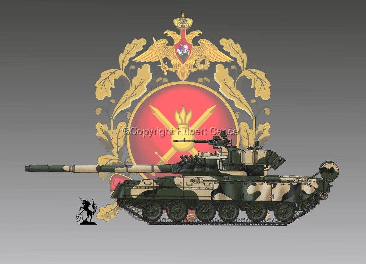 T-80U(M) (Insignia #3) (large view)