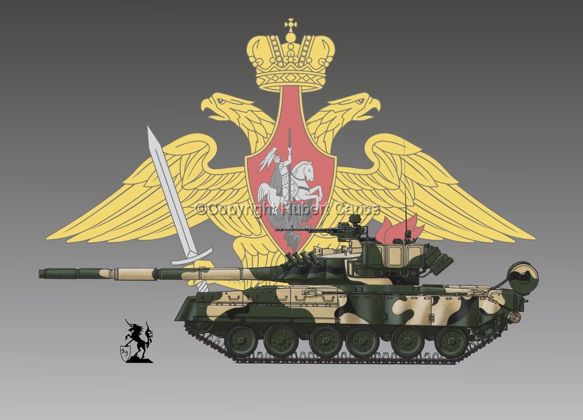 T-80U(M) (Insignia #4) (large view)