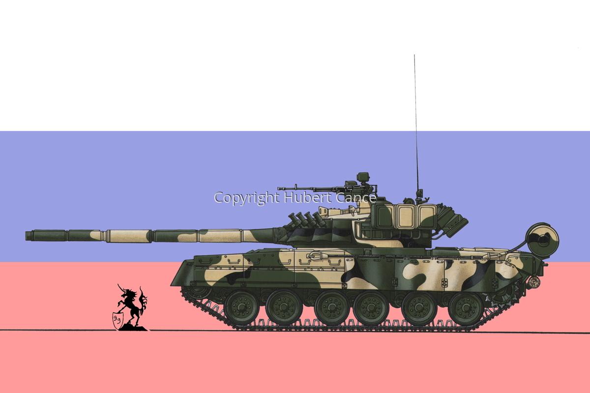 T-80U(M) (Flag #1) (large view)