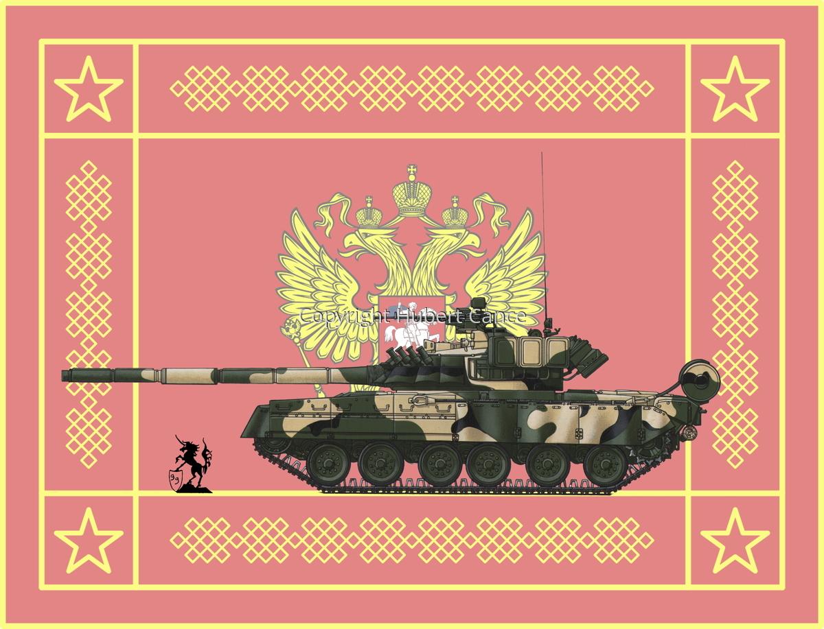 T-80U(M) (Flag #2) (large view)