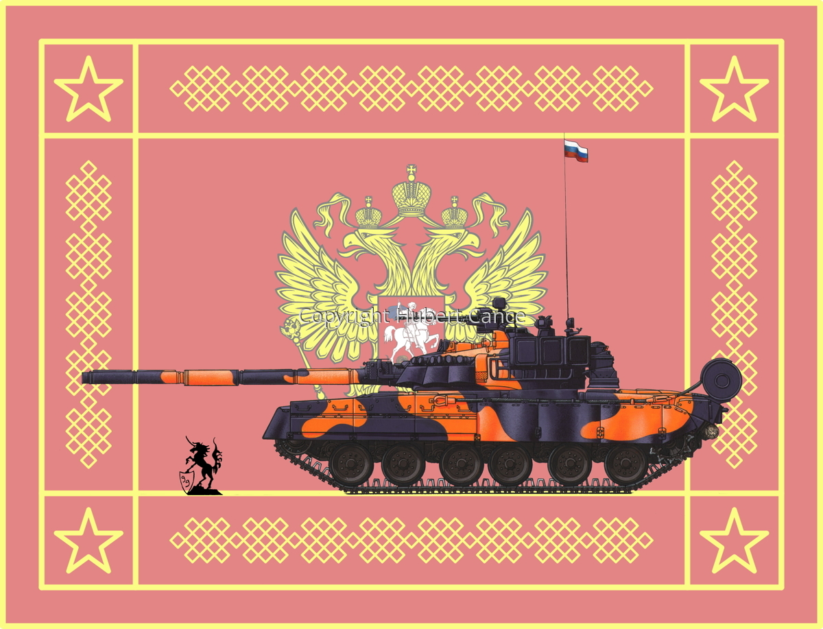 T-80UE (Flag #2) (large view)