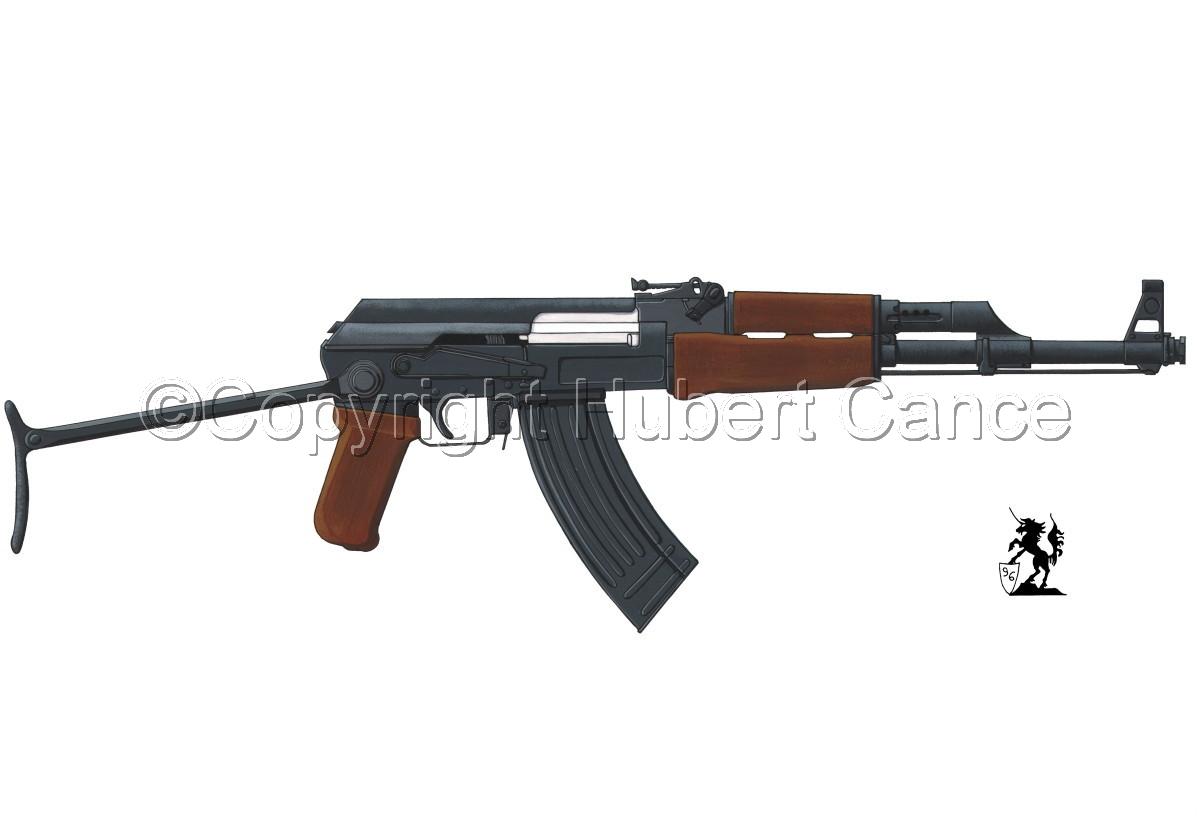 Kalashnikov AK-47 #1 (large view)
