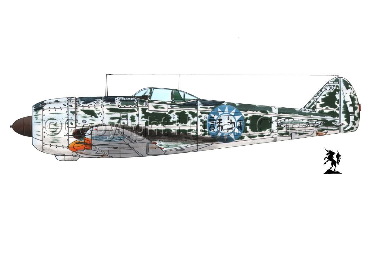 "Nakajima Ki.44-IIB ""Shoki"" (Tojo) #1.1 (large view)"