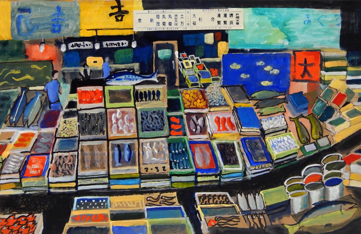 Tsukiji Draft (large view)