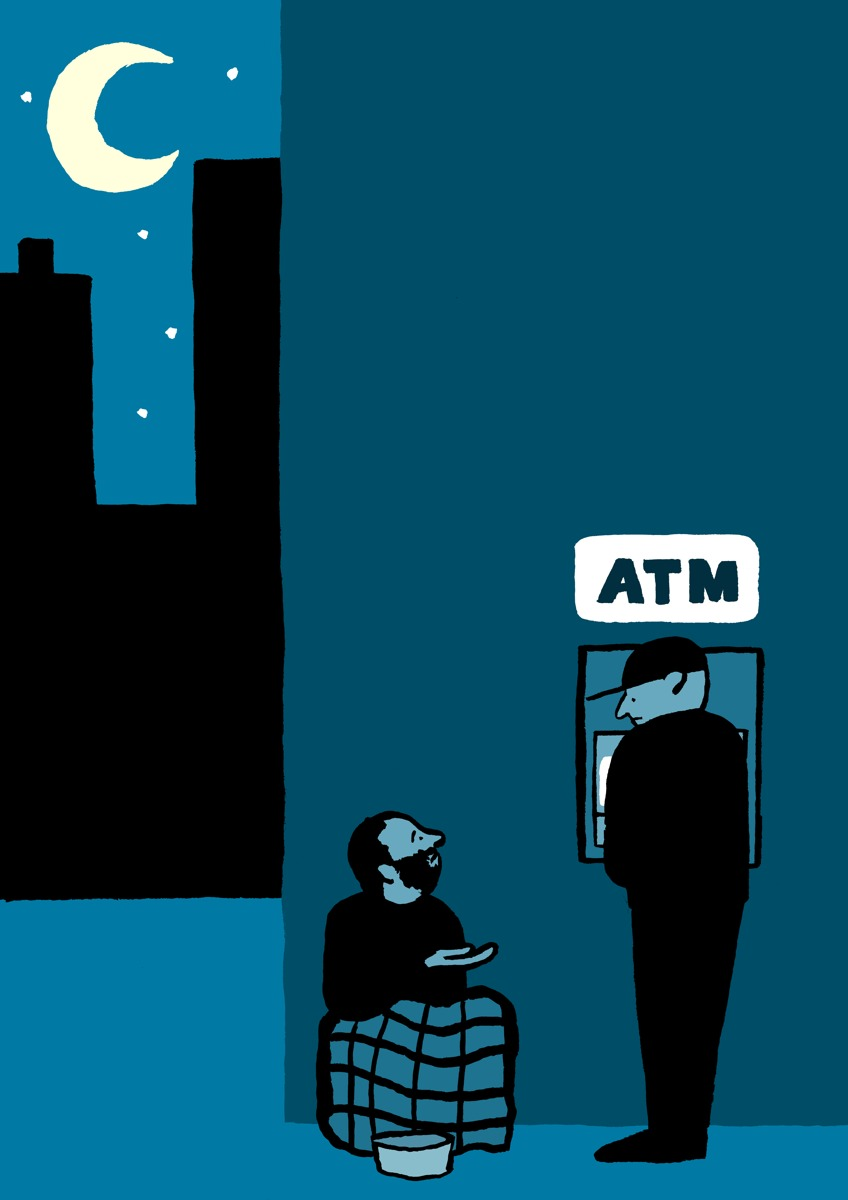ATM (large view)
