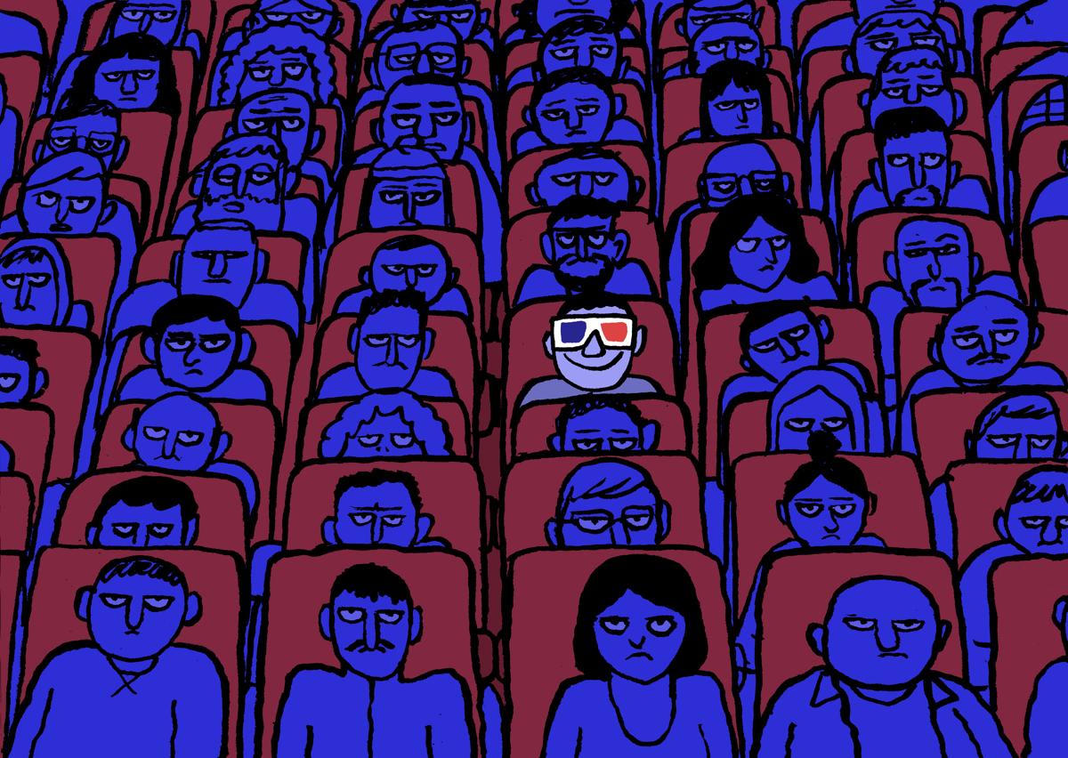 Cinema (large view)
