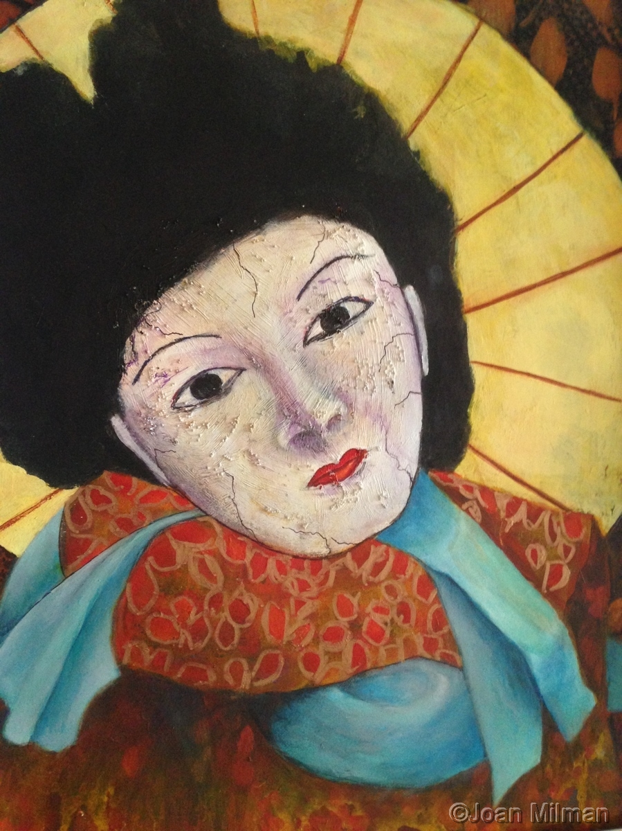 Masked Asian Doll (large view)