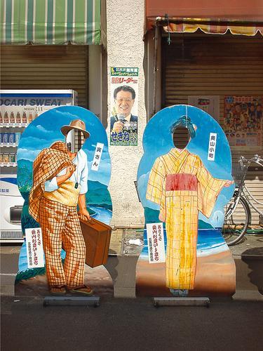 Asakusa Photo Cutout, Tokyo