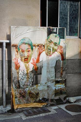 Discarded Poster, Asakusa, Tokyo