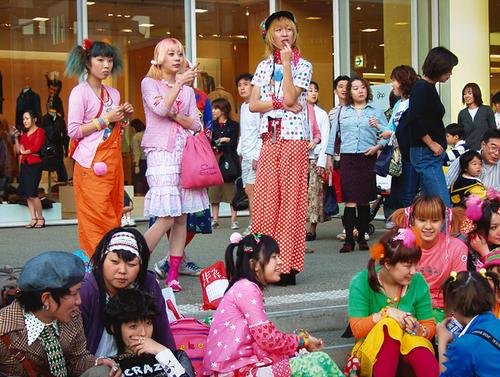 Tokyo Teens