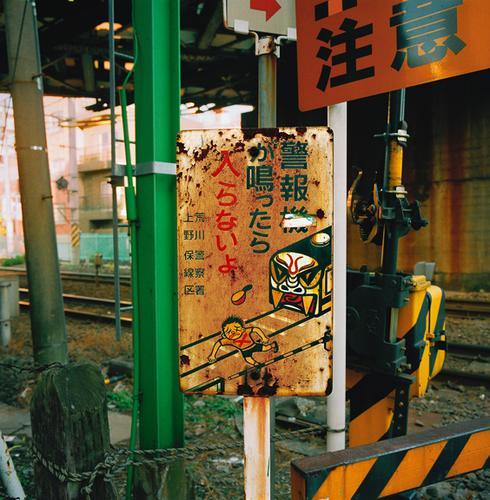 Tokyo Railroad Crossing
