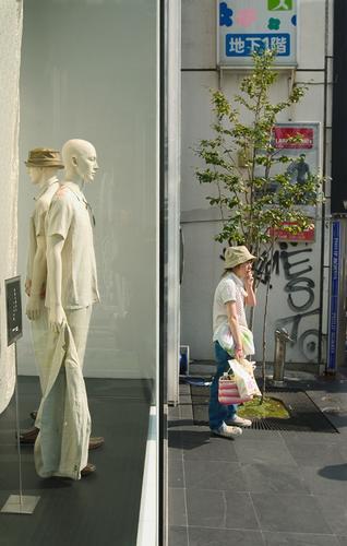 Shinjuku Shopper, Tokyo