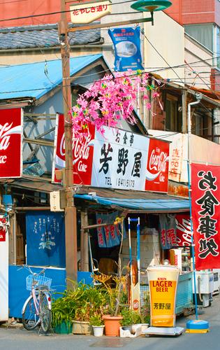 Asakusa Bar,Tokyo