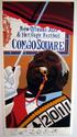 Congo Square 2011 ReMarque Artist Proof