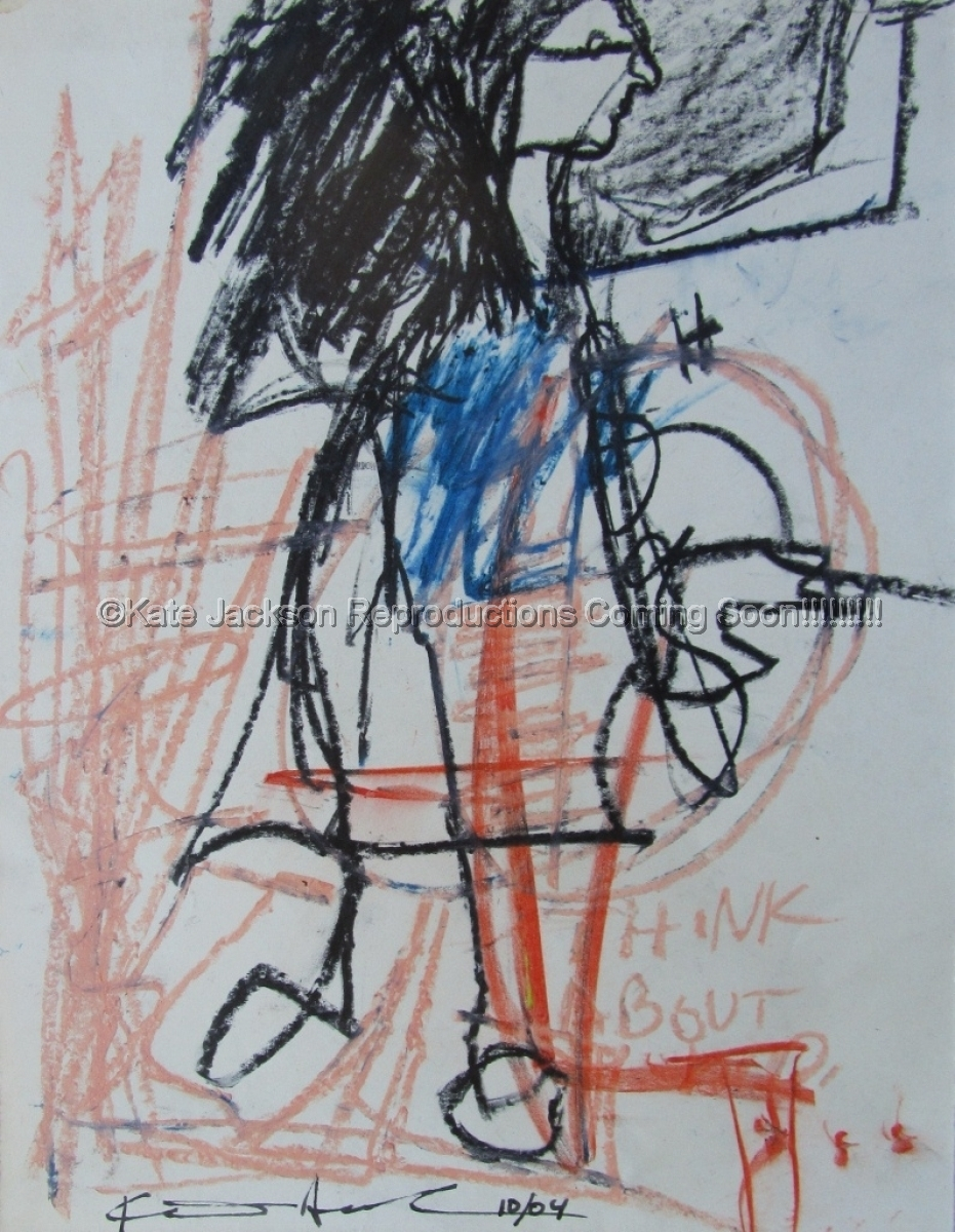 """""""Dancer"""" 2005 (large view)"""
