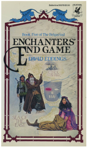 Enchanter's End Game (large view)