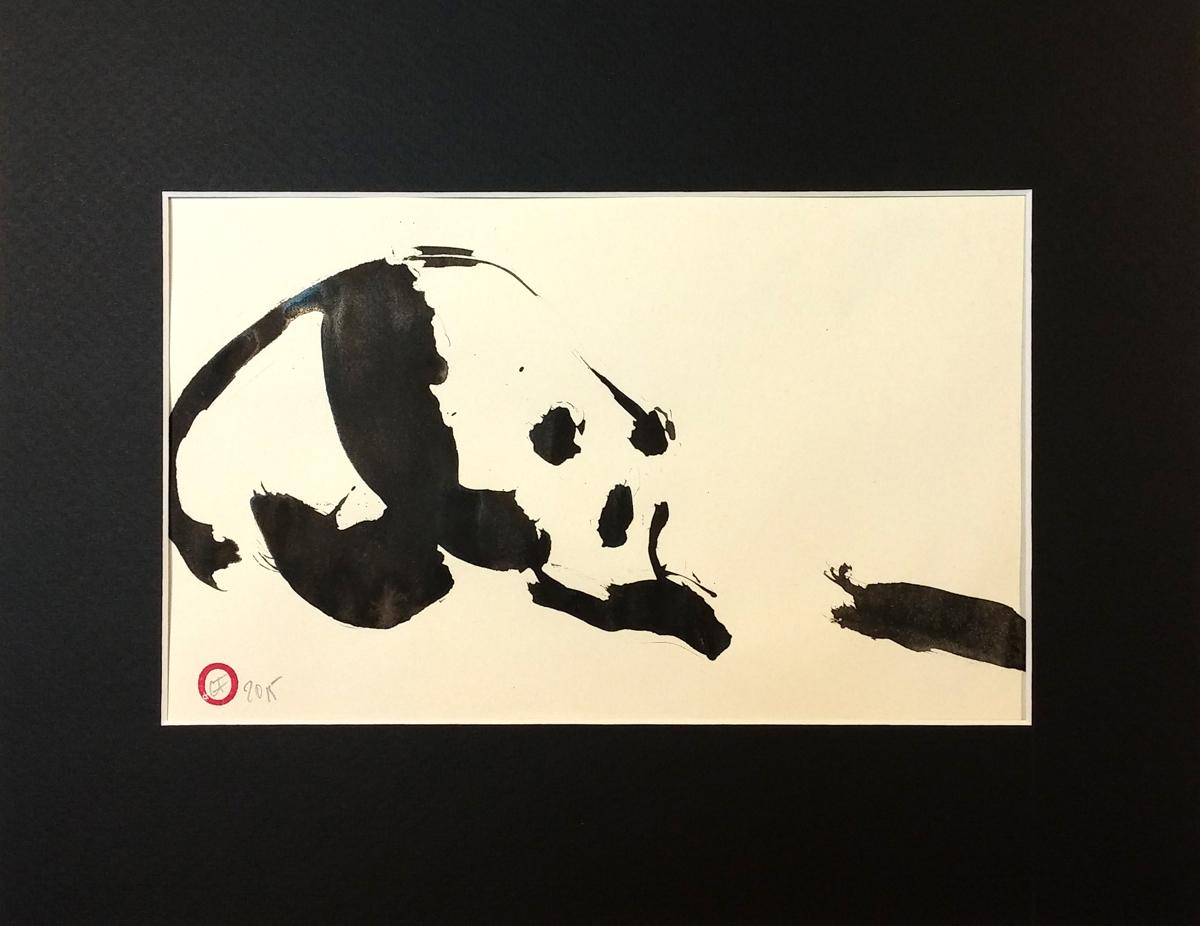 Panda (large view)