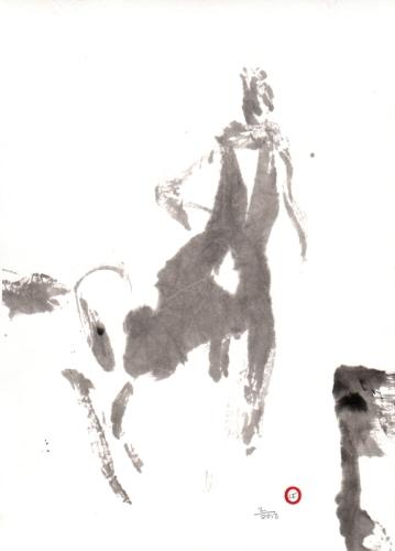 Centaur (large view)