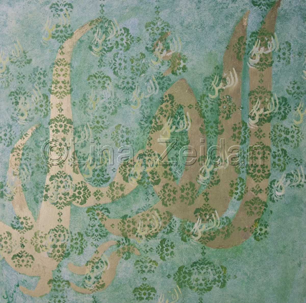Arabic, Calligraphy (large view)