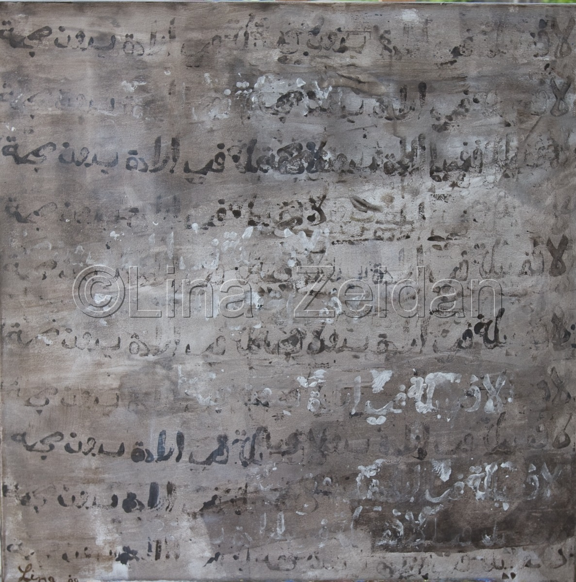 virtue, words, arabic, calligraphy  (large view)