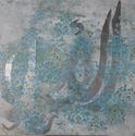 Al Amal 2 (thumbnail)