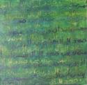 virtue, words, arabic, calligraphy (thumbnail)