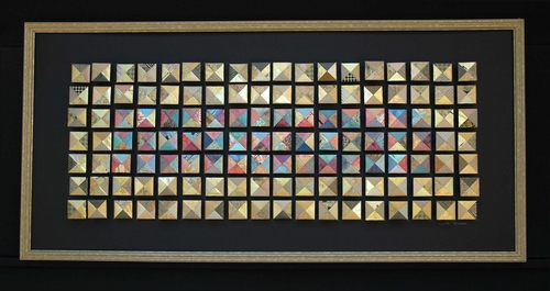 Gold Dimensional Blocks