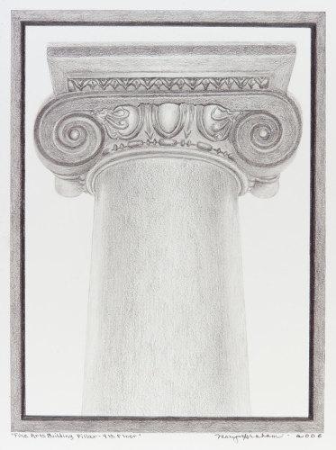 FAB 9th Floor Pillar Detail