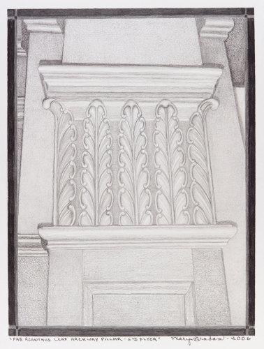 FAB 6th Floor Pillar Detail