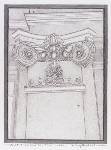 FAB 7th Floor Pillar