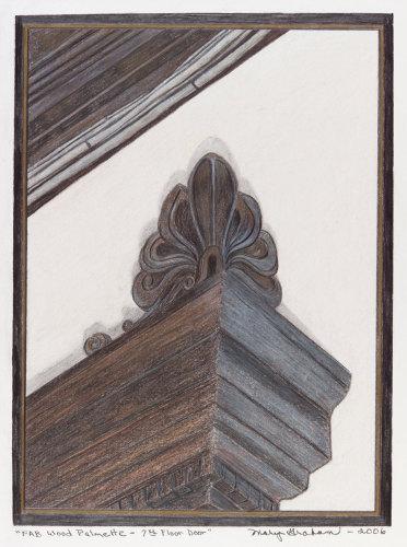 FAB Wood Palmette