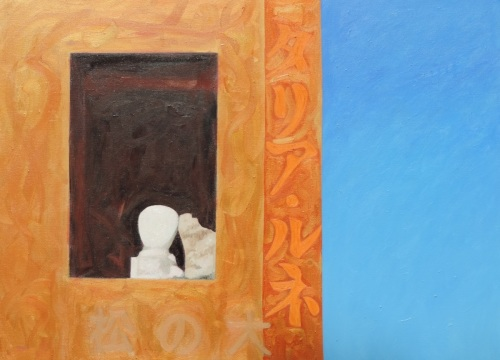 Shrine, #1 (Cat. No. 504) (large view)