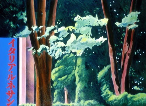 Representational Oil painting on canvas of a sign in Ueno Park, Tokyo. (large view)
