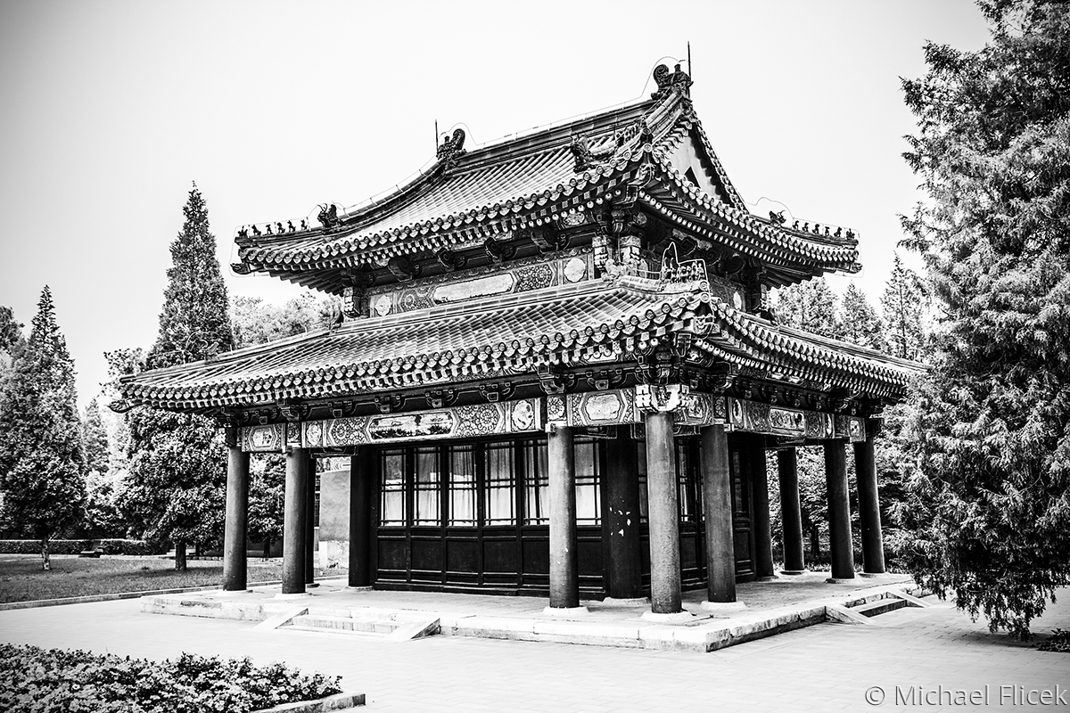 Near Forbidden City (large view)