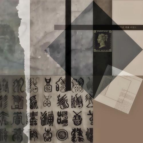 Digital Art-Photo Manipulation-Ninety Degrees