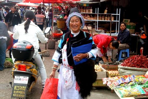 Naxi Market