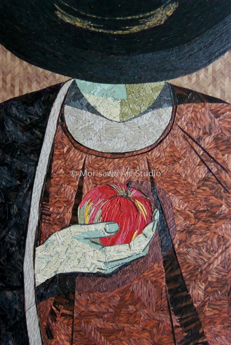 Last Apple - Hope (large view)