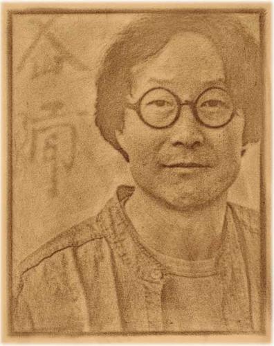 Portrait of Xu Bing (#32) (large view)