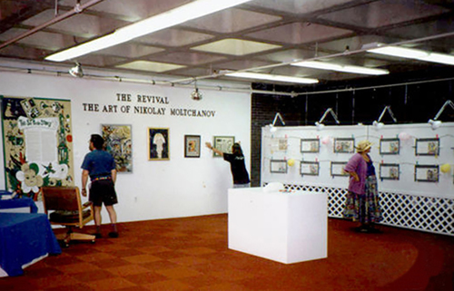 Solo exhibition 'The Revival'. August 1997.