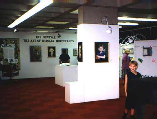 Solo exhibition 'The Revival'. August 1997