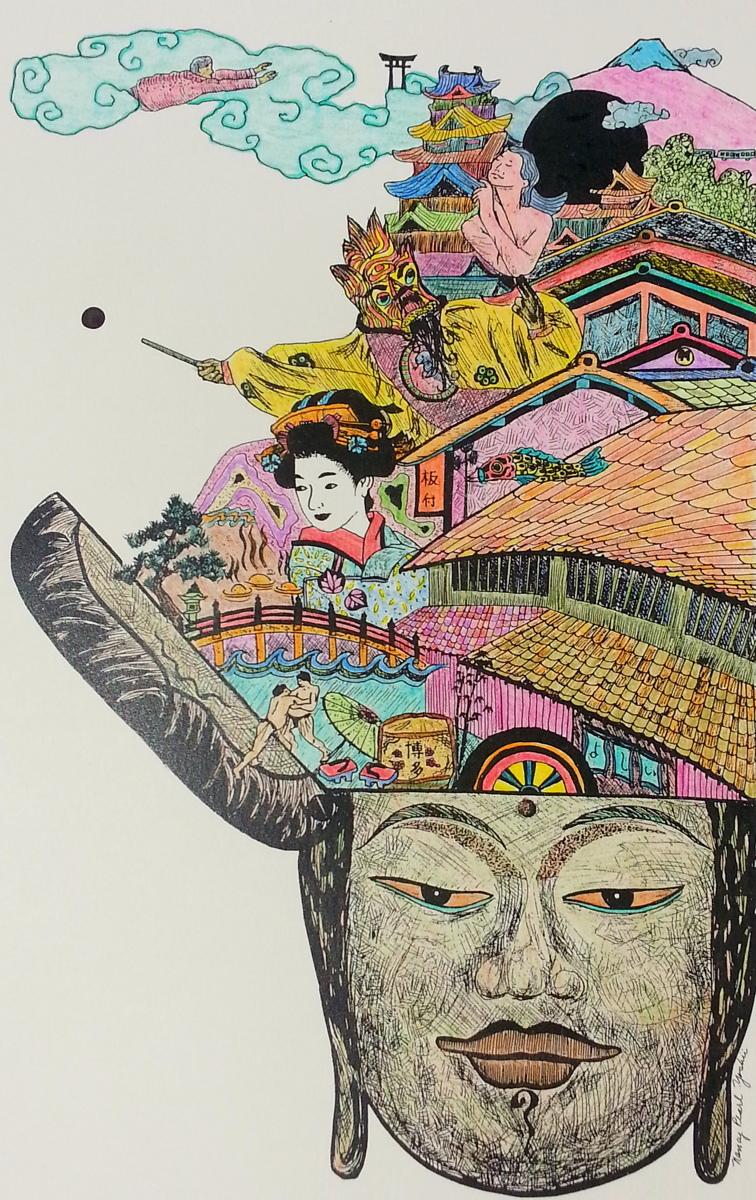 Itazuke Poster (large view)