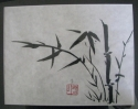 bamboo in wind (thumbnail)