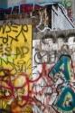 Graffiti Art (thumbnail)