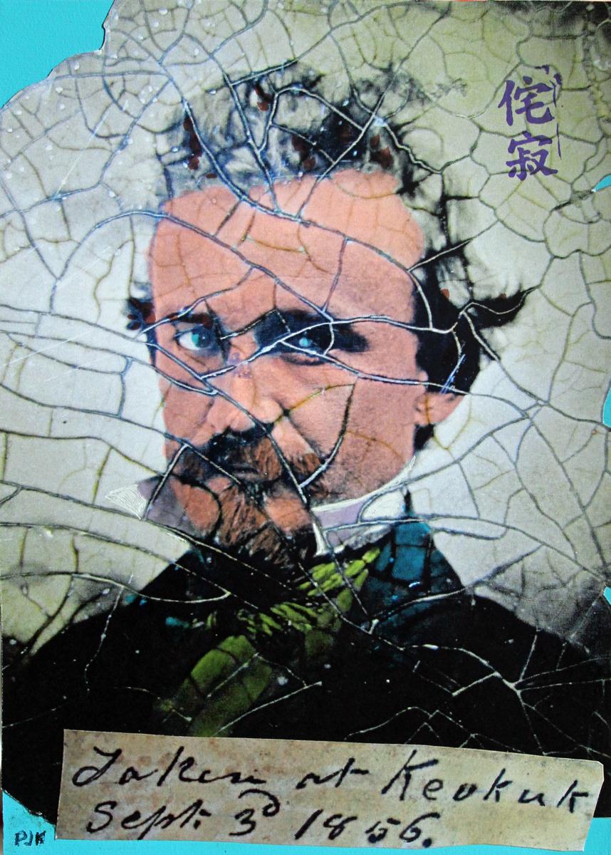 The Damaged Man From Keokuk, Iowa (large view)