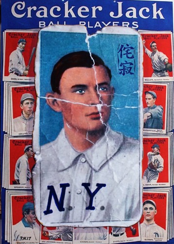 BASEBALL GUY WHO ENDED UP ON EBAY (WABI-SABI)