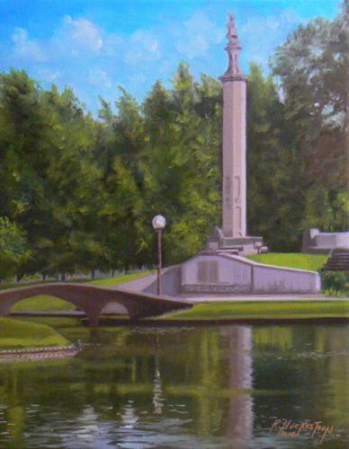 Monument at West Park