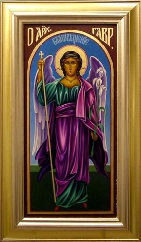The Annunciation: The Archangel Gabriel